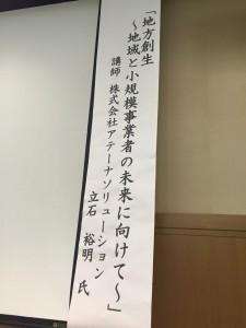 okayama-04
