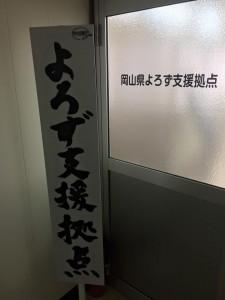 okayama-05